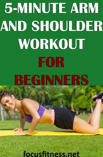 If you want to tone and strengthen your upper body, this article will show you a short arm and shoulder workout you can do every morning. #arm #shoulder #workout #focusfitness