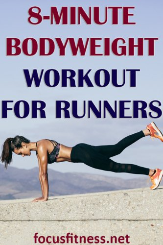 If you want to stay in shape or lose weight by running, this bodyweight home workout for runners will help you become a better runner. #bodyweight #workout #runner