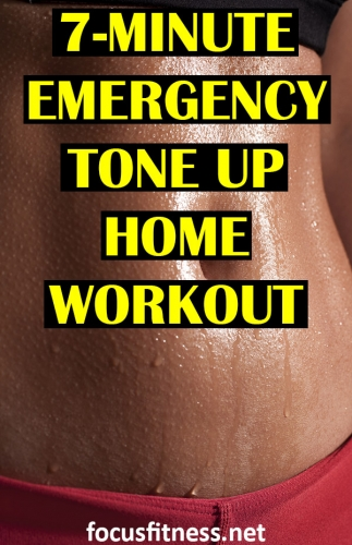 If you want to get fit for a wedding or any event, this 7-minute emergency tone up workout for beginners will get you in shape fast #emergency #workout #focusfitness