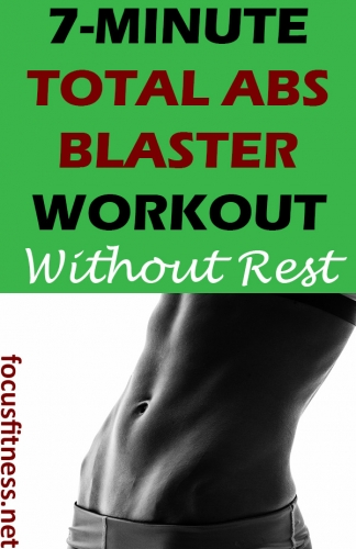 If you want to build your abs at home, this short article will you the best total abs blaster workout to do every morning #abs #blaster #workout #focusfitness