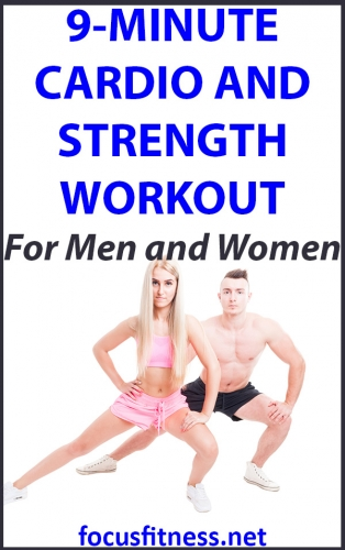 If you're tired of doing ineffective workouts, try this cardio and strength workout that has been proven to burn fat and build muscle fast #cardio #strength #workout #focusfitness