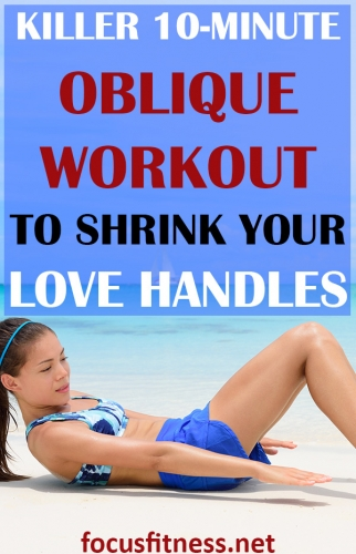 In this article, you will discover an intense oblique workout that can shrink your love handles without weights or any equipment #oblique #workout #focusfitness