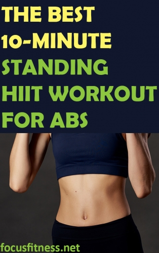 If you want to transform your body without going to the gym, this article will show you one of the best HIIT workout for abs you can do #HIIT #abs #workout #focusfitness
