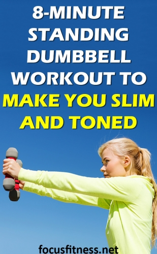 If you want to transform your body without the gym or using fancy equipment, this standing dumbbell workout will tone up your body fast #standing #dumbbell #workout #focusfitness