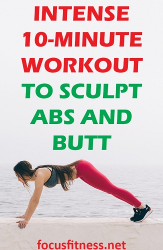 If you want to build your abs and butt muscles while exercising at home, use this intense ab and butt workout #ab #workout #butt #muscles